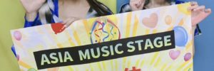 Asia Music Stageもにゅそで1位